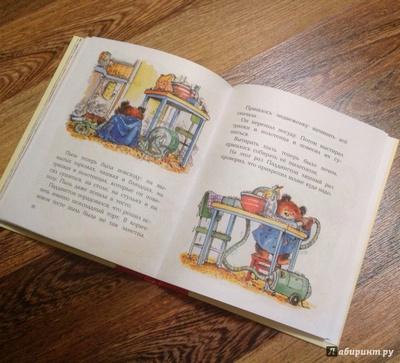 скачать книгу метод врожденной успеваемости быстро читаем - сергей белолипецкий