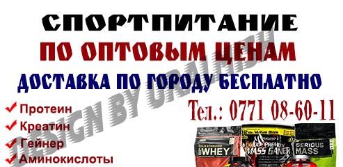 Реклама1.JPG