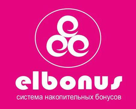 elbonus.jpg