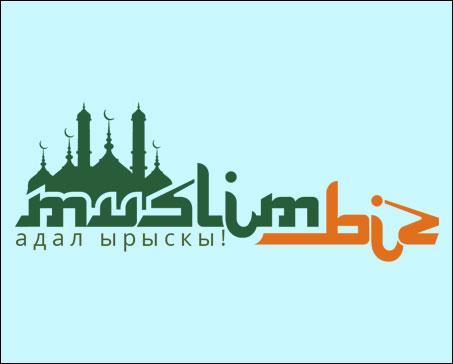 muslimbiz.jpg