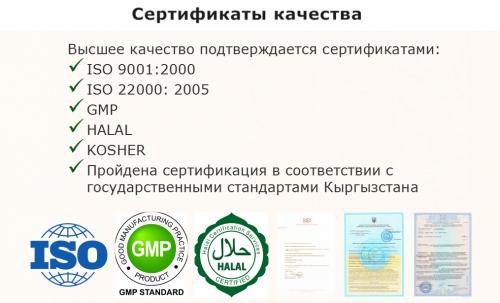 Хит_сертиф.png