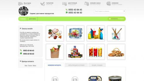 mymarket.jpg