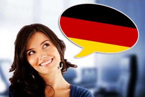 курсы_немецкого.jpg