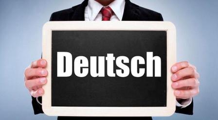 немецкий.jpg