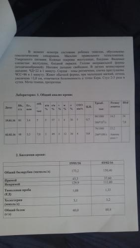 справка_2.jpg