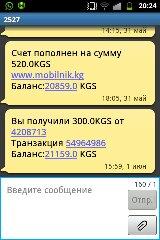 1496327071291.jpg