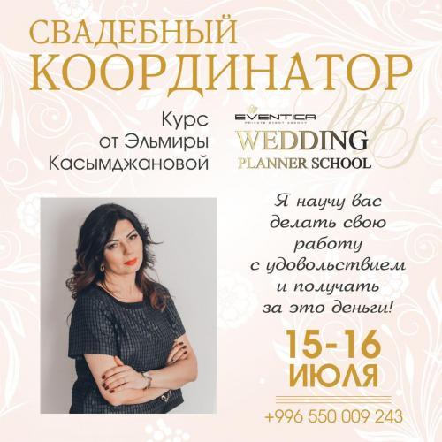 instabanner_weddingplanner.jpg