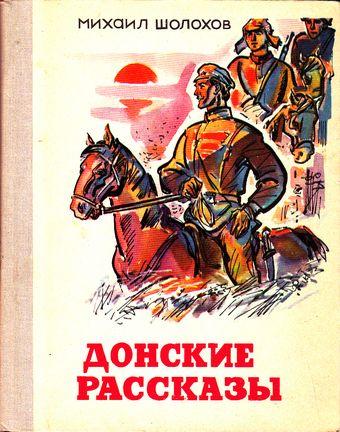 books_military (6).jpg