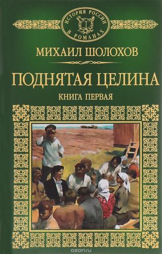 books_military (5).jpg