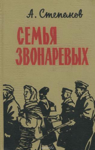 books_military (2).jpg