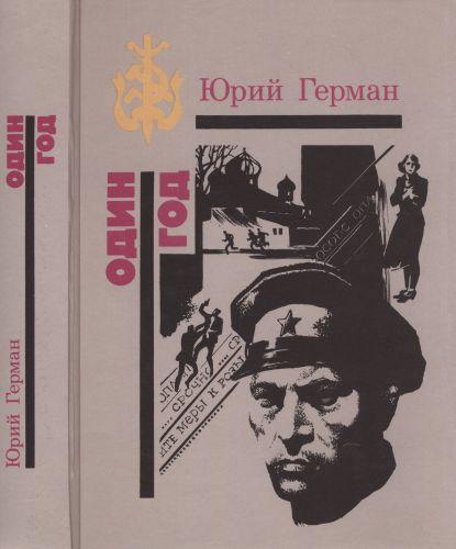 books_military (3).jpg