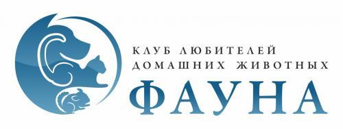Fauna logo.jpg