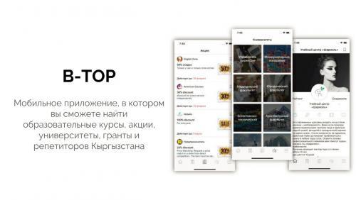 b-top.jpg