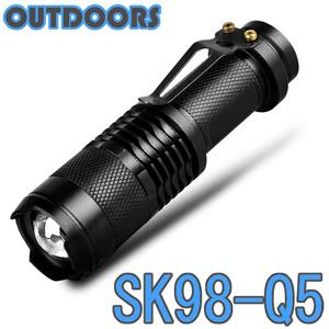 sk98-q5_300x300.jpg