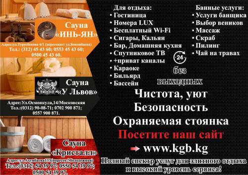 post-544627-0-54430500-1539257043_thumb.jpg