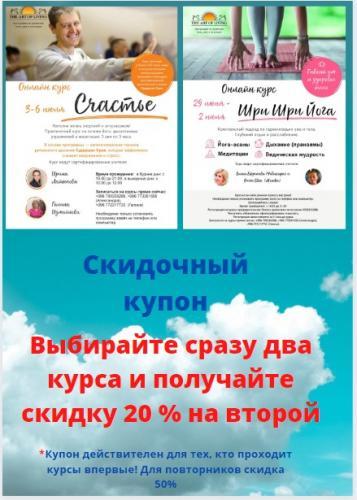 SAVE_20200623_215708.jpeg