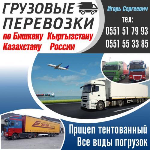 b9307279-e64f-458c-937a-f2a975a2a4ff.jpg