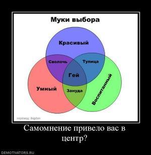 post_38945_1296042.jpg