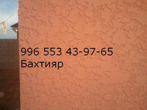 2013_06_29_19.jpg