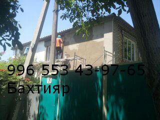 1374774540169.jpg