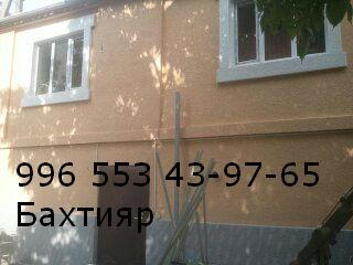 1374774661308.jpg