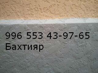 1374774779875.jpg