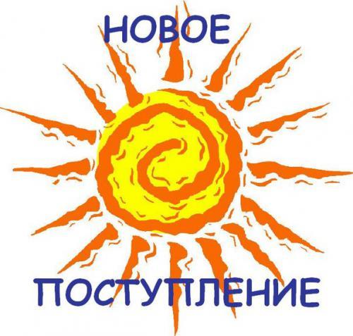 3842419_novinky.jpg