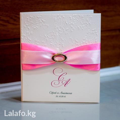 3790709_svadebnye-priglasitelnye-bonbonerki-25776.jpg