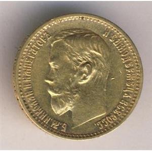 5-rublej-1898-goda.jpg