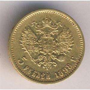 5-rublej-1898-goda-2.jpg