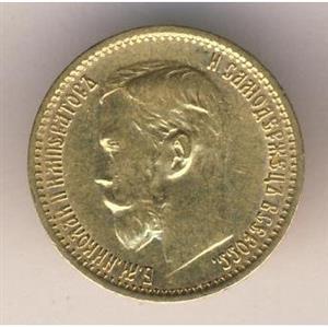 5-rublej-1899-goda.jpg