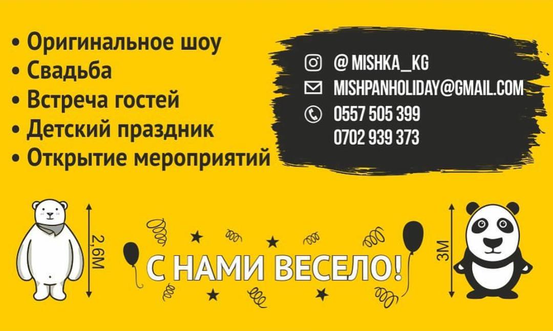 Screenshot_20180714-165728.png