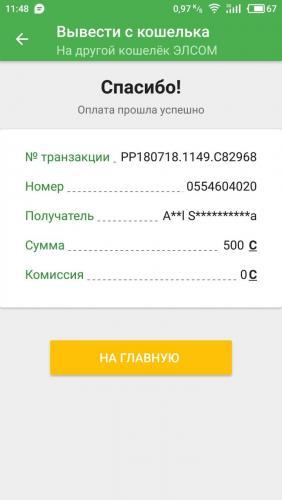 S80718-114859.jpg