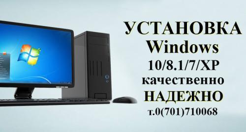 windows-bishkek.jpg