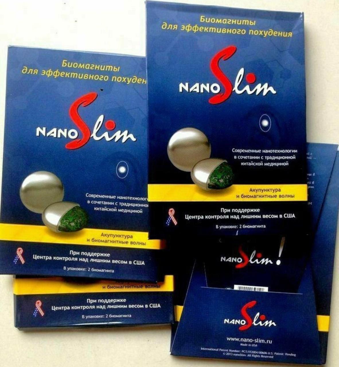 Отзывы О Магнитах Для Похудения Nano Slim.