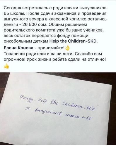 WhatsApp Image 2019-07-16 at 16.03.34.jpeg