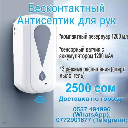 FB_IMG_1595946877814.jpg