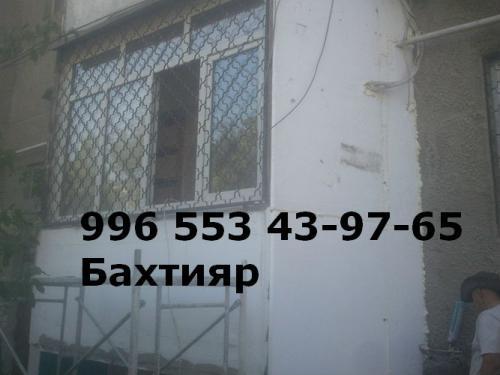 2013_08_21_11.jpg