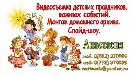 моя_визитка.jpg