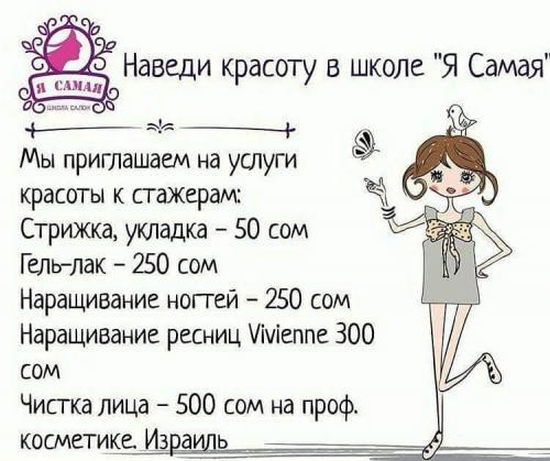 13935058_1680290145624533_1149541795292623350_n__1_.jpg