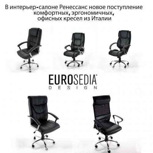 Офисные кресла Eurosedia.jpg
