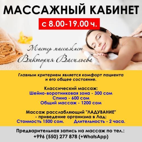1501312466_9455.jpg