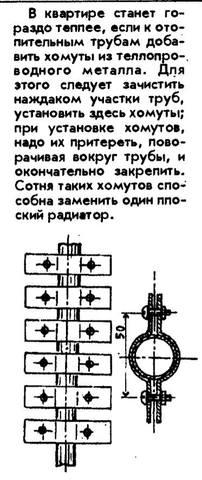 18307437_m.jpg