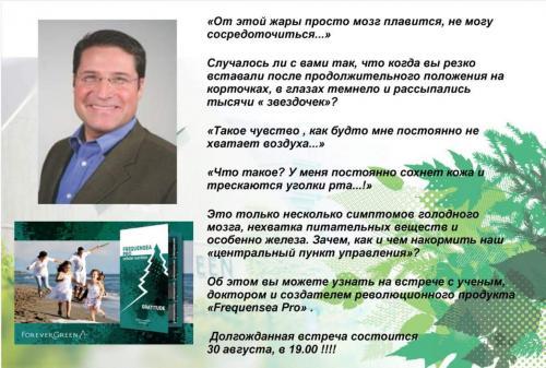 FB_IMG_1535465319302.jpg