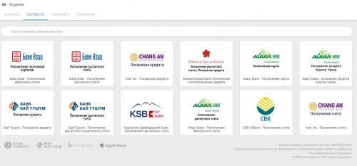 2 Банковские услуги.JPG