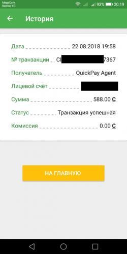 WhatsApp Image 2018-08-22 at 20.20.38.jpeg
