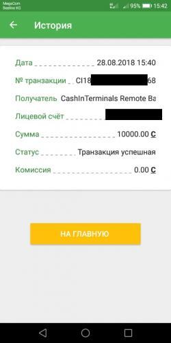 WhatsApp Image 2018-08-28 at 15.44.34.jpeg