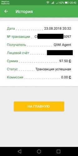 WhatsApp Image 2018-08-23 at 20.43.25.jpeg
