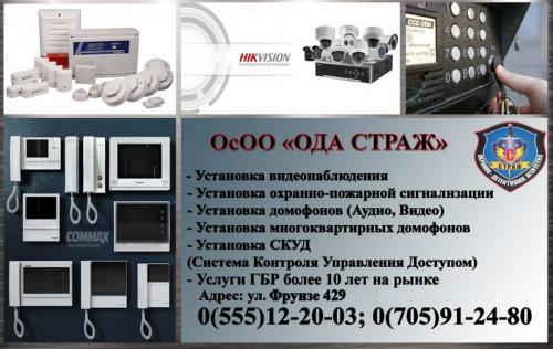 b03308bb-87f1-4d02-b012-8f6b8c4b08b8.jpg