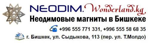 post-2056-0-47780700-1498733861_thumb.jpg